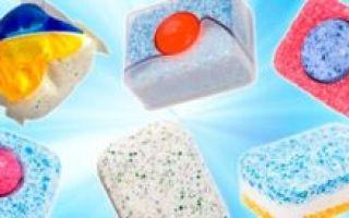 Таблетки для посудомоечной машины: пользоваться удобно и просто