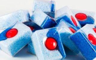 Выбираем таблетки для посудомоечной машины — какие лучше?