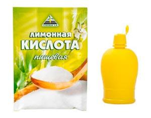 Жидкая лимонка и порошок