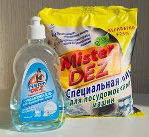 Бутылочка ополаскивателя и спец.соль